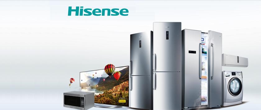 Hisense 536 l French Door Fridge/Freezer with Water Dispenser 4